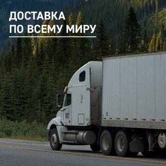 102_3_LukuExpert_1000x1000px_transport_RUS.jpg