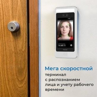 128_3_Anzviz-1000-ru.jpg