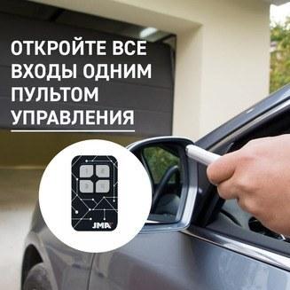 82_3_LukuExpert_1000x1000px_automaatikapult_RUS.jpg