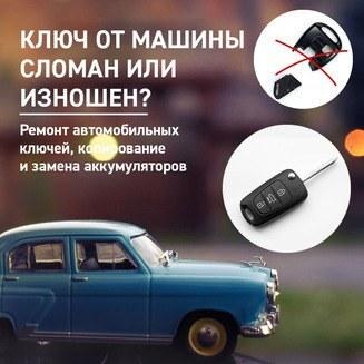 83_3_LukuExpert_1000x1000px_autovotmed_RUS.jpg