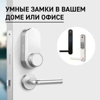 84_3_LukuExpert_1000x1000px_nutilukud_RUS.jpg