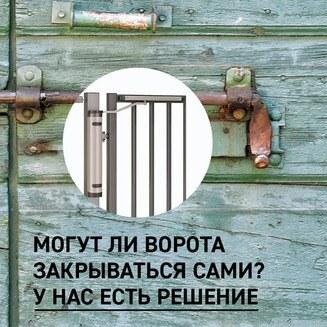 87_3_LukuExpert_1000x1000px_varavasulgurid_RUS.jpg