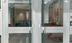 Дверные скобы
