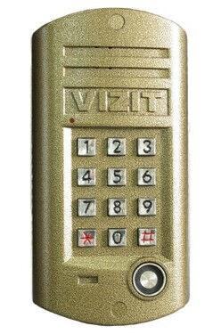 FONO AUDIOPANEEL VIZIT BVD-313T